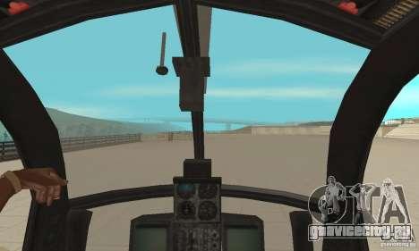 AH для GTA San Andreas вид сзади