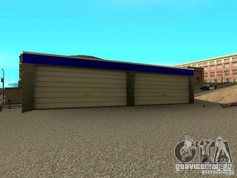 Гараж в Сан-Фиерро для GTA San Andreas третий скриншот