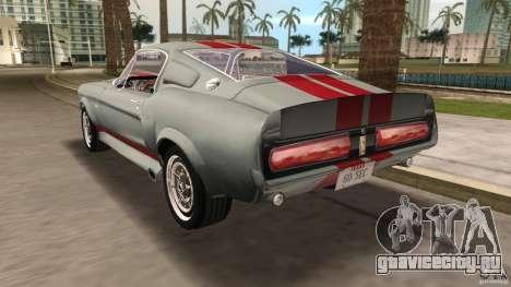 Ford Shelby GT500 для GTA Vice City вид сбоку