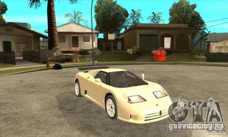 Bugatti EB110 SS 1992 для GTA San Andreas вид справа