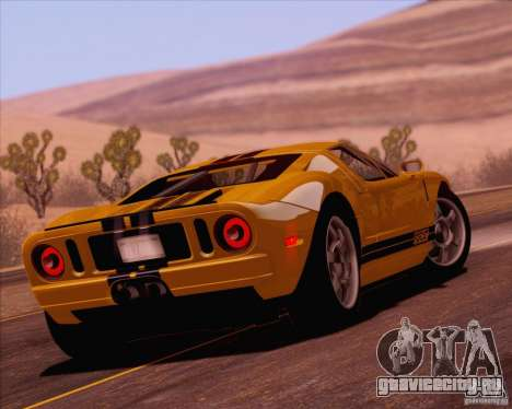 SA_NGGE ENBSeries v1.1 для GTA San Andreas восьмой скриншот