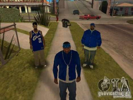 Piru Street Crips для GTA San Andreas
