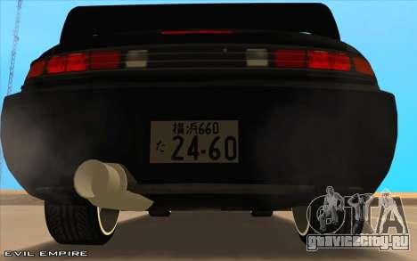 Nissan Silvia s14 Tuned Drift v0.1 для GTA San Andreas вид справа