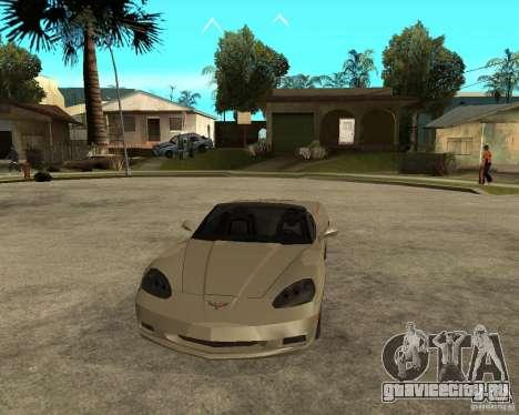 2005 Chevy Corvette C6 для GTA San Andreas вид сзади