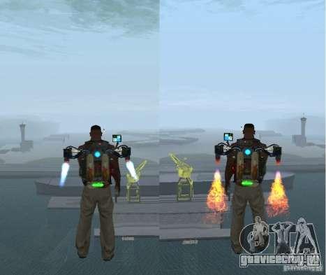 Overdose Effects v 1.4 для GTA San Andreas второй скриншот