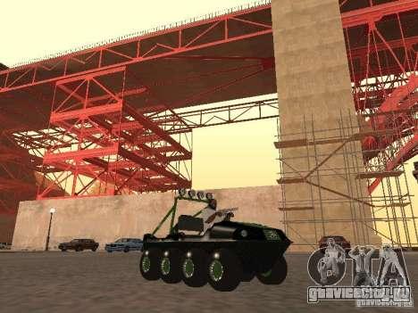 Вездеход Argo Avenger для GTA San Andreas вид слева