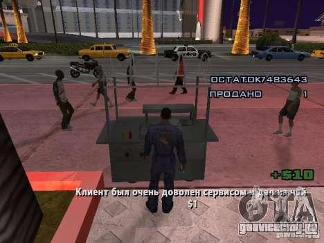 Продавец Хот-Догов для GTA San Andreas четвёртый скриншот