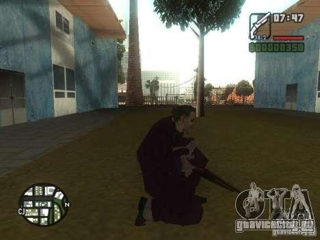 HQ Joker Skin для GTA San Andreas седьмой скриншот