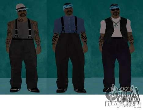 Скины банд HQ для GTA San Andreas