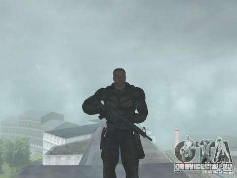 Бродяга для GTA San Andreas второй скриншот