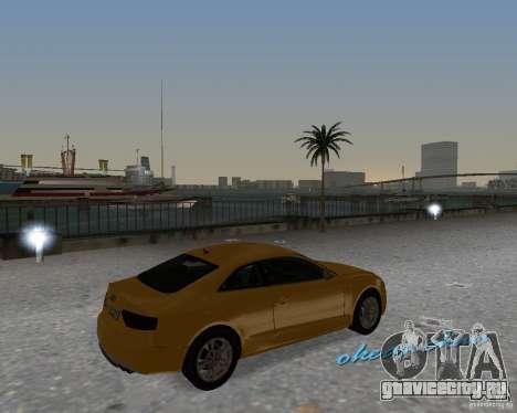 Audi S5 для GTA Vice City вид справа