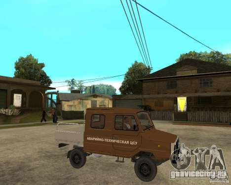 ЛуАЗ-13021-04 для GTA San Andreas вид справа