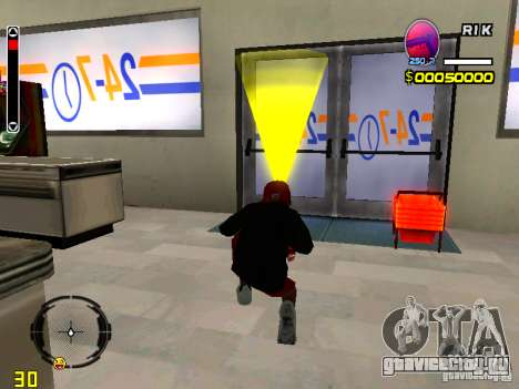 Skin бомжа v1 для GTA San Andreas четвёртый скриншот