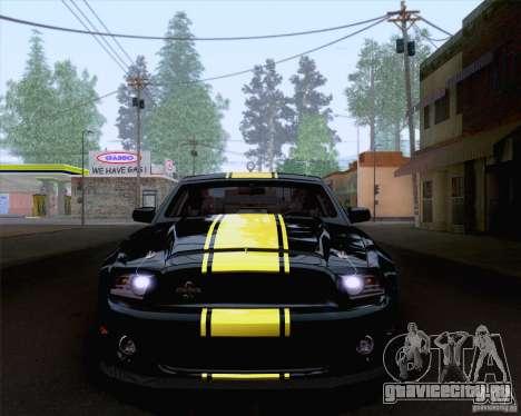 ENBSeries by ibilnaz v 3.0 для GTA San Andreas