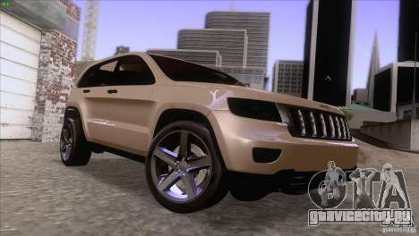Jeep Grand Cherokee 2012 для GTA San Andreas