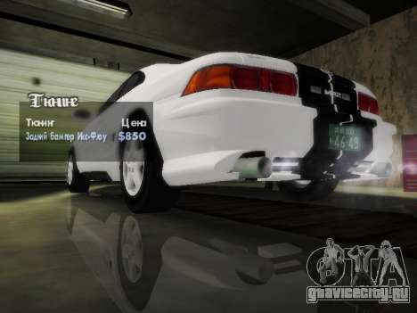 Toyota MR2 GT для GTA San Andreas вид сверху