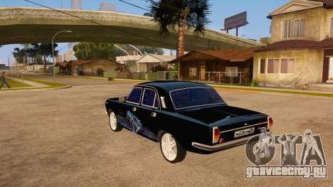 ГАЗ Волга 24 для GTA San Andreas вид сзади слева