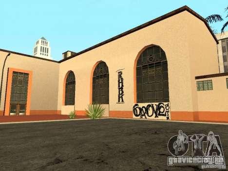 Новые текстуры для станции Юнити для GTA San Andreas второй скриншот