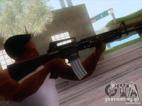 M16A4 для GTA San Andreas четвёртый скриншот