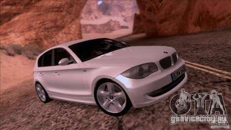 BMW 120i 2009 для GTA San Andreas