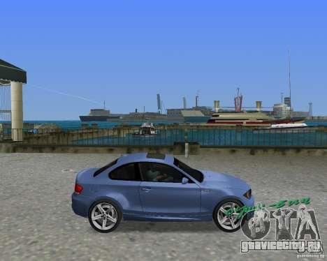 BMW 135i для GTA Vice City вид справа
