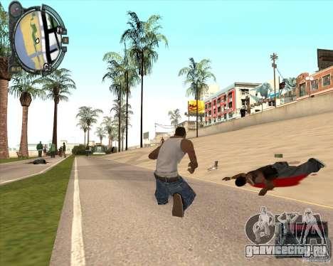 Real Weapons Drop Mod beta для GTA San Andreas третий скриншот