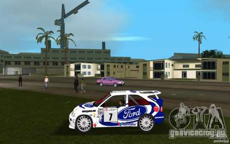 Ford Escort Cosworth RS для GTA Vice City вид слева