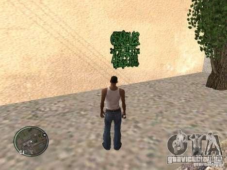 My Gang Tags для GTA San Andreas четвёртый скриншот
