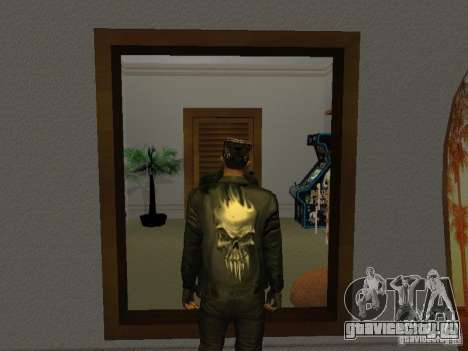 Куртка с черепом для GTA San Andreas
