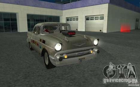 Chevrolet BelAir Bloodring Banger 1957 для GTA San Andreas вид сзади