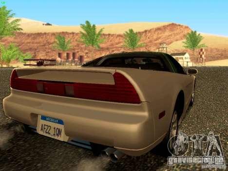 Honda NSX Custom для GTA San Andreas вид слева
