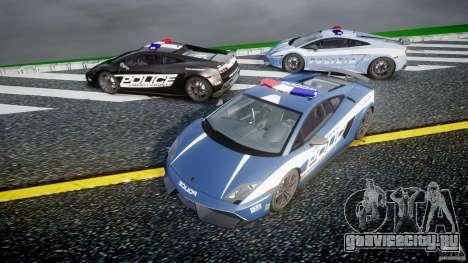 Lamborghini Gallardo LP570-4 Superleggera 2011 для GTA 4 вид снизу