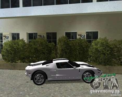 Ford GT для GTA Vice City вид справа