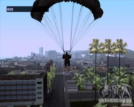 Black Ops Parachute для GTA San Andreas пятый скриншот