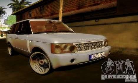 Range Rover Supercharged для GTA San Andreas салон