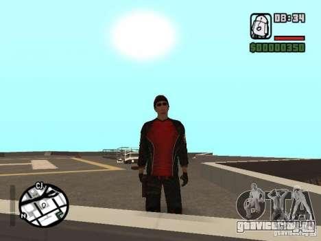 Skydiver для GTA San Andreas четвёртый скриншот