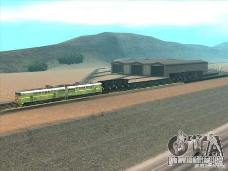 2ТЭ10У-0238 для GTA San Andreas вид сзади слева