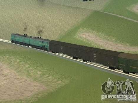2ТЭ10В-3390 для GTA San Andreas вид сбоку