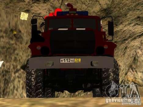 Урал 43206 АЦ 3.0-40 (6x6) для GTA San Andreas вид сзади