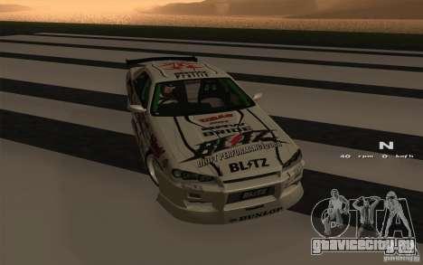 Nissan Skyline ER34 D1GP Blitz для GTA San Andreas вид слева