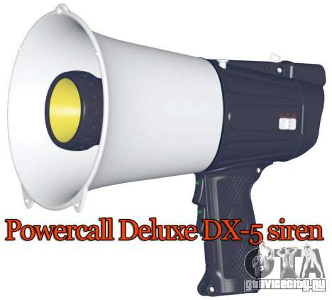 Сирена Powercall Deluxe DX-5 для GTA 4