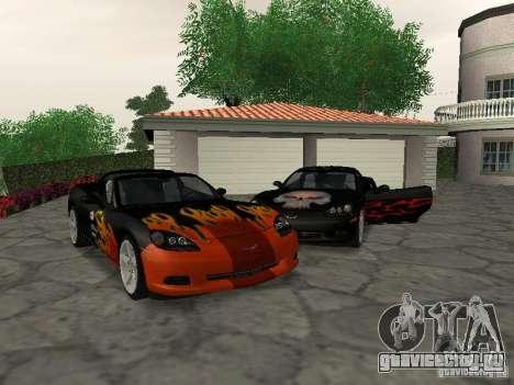 Chevrolet Corvette (C6) для GTA San Andreas вид снизу