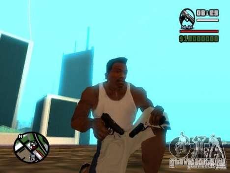 Gangster Weapon Pack для GTA San Andreas четвёртый скриншот