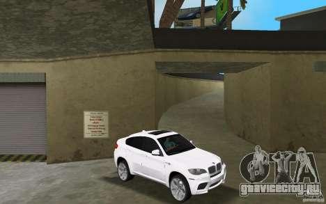BMW X6M 2010 для GTA Vice City вид сзади