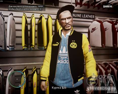 Foot Locker Shop v0.1 для GTA 4 восьмой скриншот