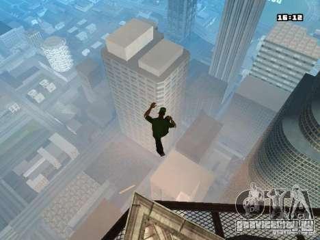 Паркур Мод для GTA San Andreas девятый скриншот