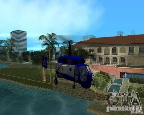 Ка-27 для GTA Vice City вид справа