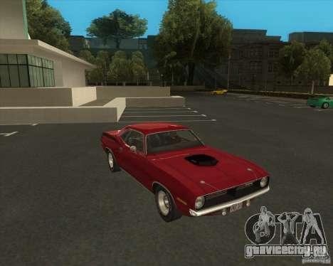 Plymouth Hemi Cuda 440 1970 из NFS PS для GTA San Andreas вид справа