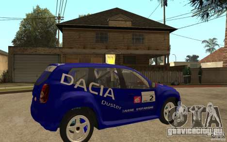 Dacia Duster Rally для GTA San Andreas вид справа