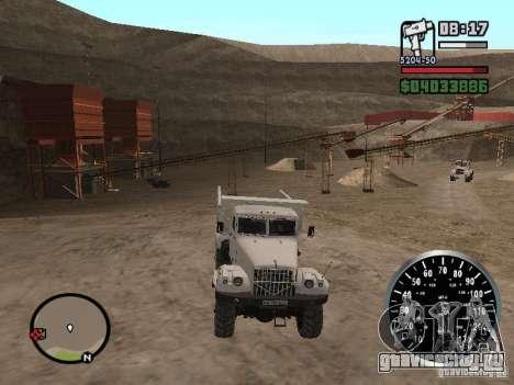 КРАЗ 225 самосвал для GTA San Andreas вид сверху